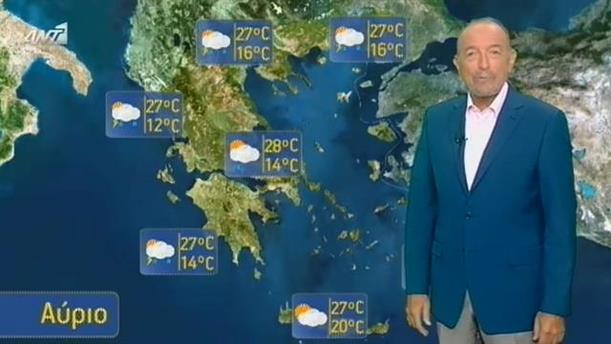 ΔΕΛΤΙΟ ΚΑΙΡΟΥ ΓΙΑ ΑΓΡΟΤΕΣ – 23/09/2015