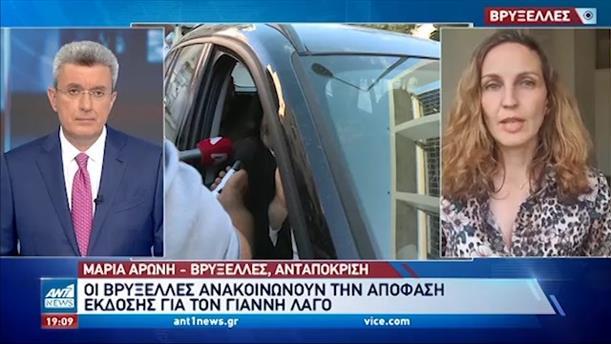Λαγός: Αντίστροφη μέτρηση για την απόφαση έκδοσης στην Ελλάδα