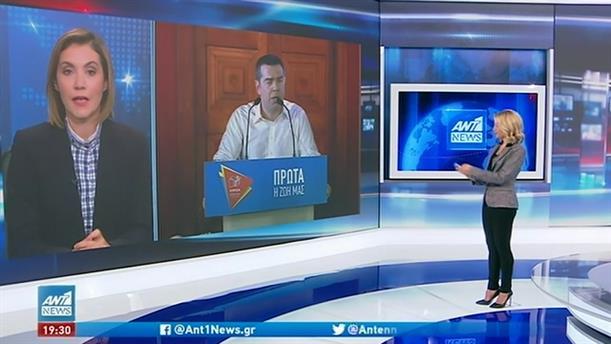 Πολιτική αντιπαράθεση για «μετακόμιση» Τσίπρα