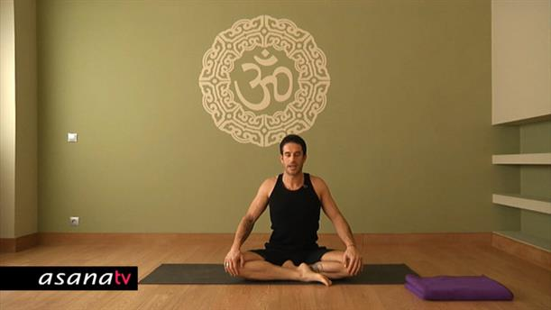 Anusara Yoga: Καινούργια ημέρα