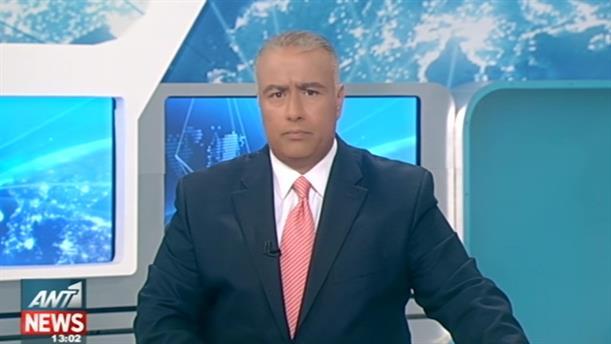 ANT1 News 05-09-2016 στις 13:00