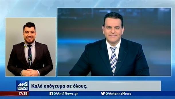 ANT1 NEWS 02-05-2020 ΣΤΗ ΝΟΗΜΑΤΙΚΗ