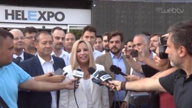 Δήλωση Φώφης Γεννηματά από τη Θεσσαλονίκη