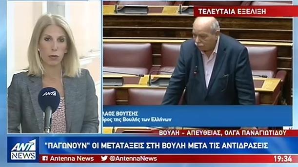 «Πάγωσε» τις μισές μετατάξεις στην Βουλή ο Τσίπρας