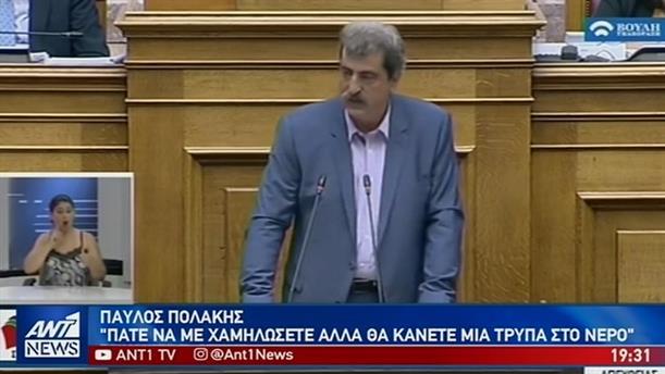 Αντιμέτωπος με την Δικαιοσύνη ο Παύλος Πολάκης μετά την άρση της ασυλίας του