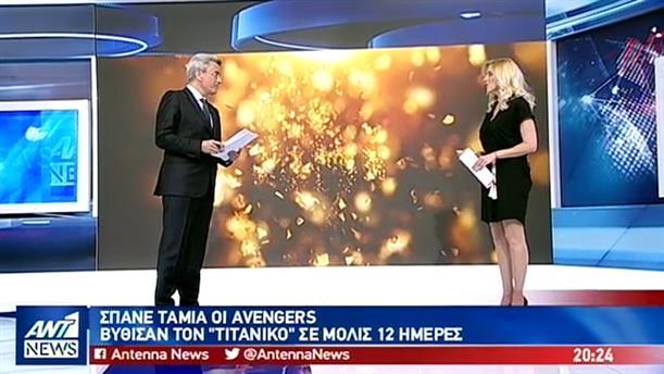 Σπάζουν κάθε ρεκόρ οι ηπερ-ήρωες της Marvel