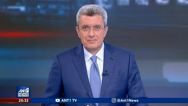 ANT1 NEWS 23-06-2020 ΣΤΙΣ 19:30