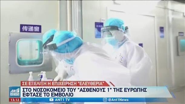 Κορονοϊός: ανακούφιση στην ΕΕ με την έναρξη των εμβολιασμών