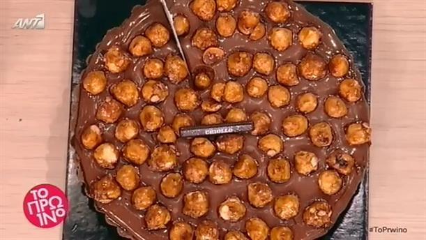 Τάρτα σοκολάτας με καραμελωμένα φουντούκια