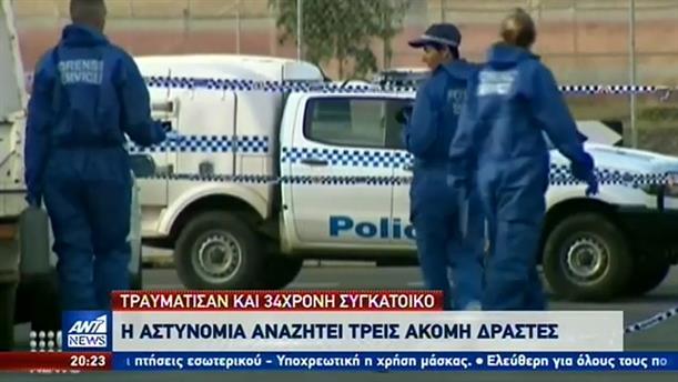 Σίδνεϊ: ανήλικοι έστησαν ενέδρα θανάτου σε Ελληνοκύπριο