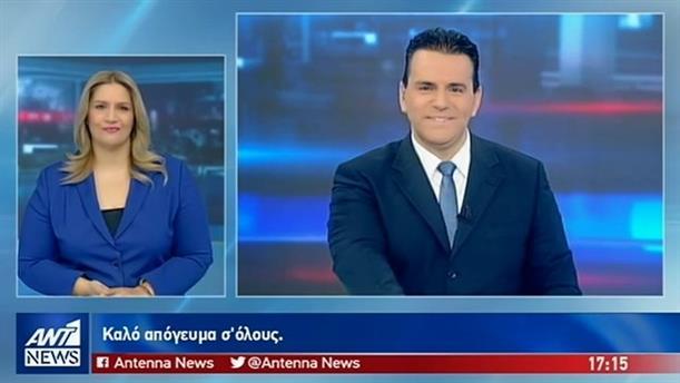 ANT1 NEWS 29-03-2019 ΣΤΗ ΝΟΗΜΑΤΙΚΗ