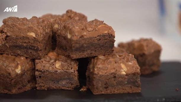 MERENDA ΜΑΝΙΑ – ΕΠΕΙΣΟΔΙΟ 11 – Brownies με Merenda - 2ος Κύκλος