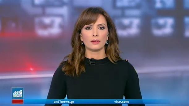 ANT1 NEWS 29-10-2020 ΣΤΙΣ 13:00