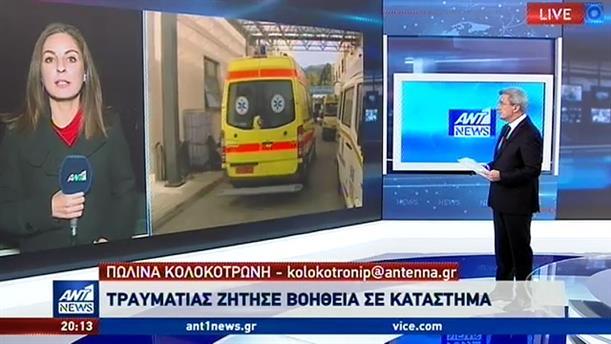 Μαχαίρωσαν οπαδό στην Θεσσαλονίκη