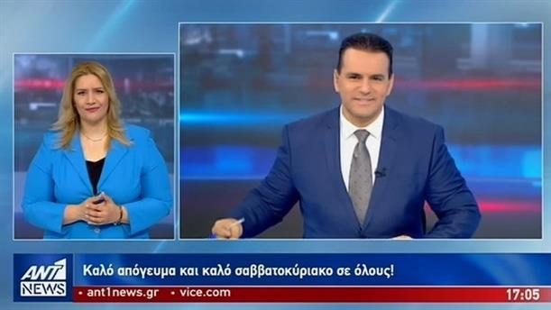 ANT1 NEWS 17-05-2019 ΣΤΗ ΝΟΗΜΑΤΙΚΗ