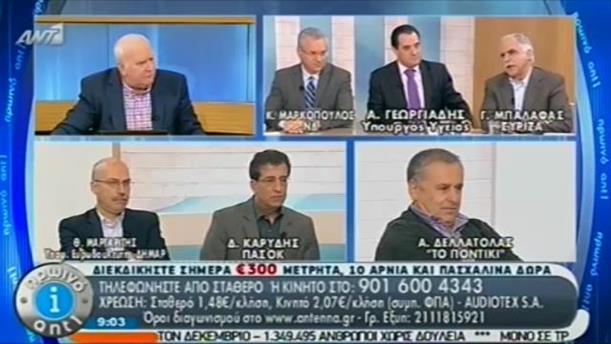 Πρωινό ΑΝΤ1 – Ενημέρωση - 14/04/2014