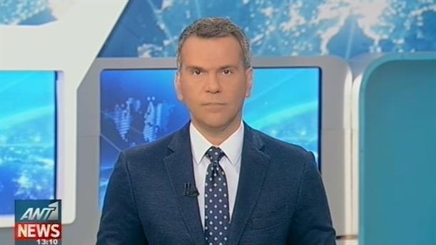 ANT1 News 06-06-2016 στις 13:00