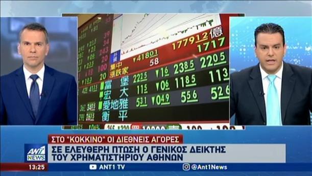 Κορονοϊός και Τραμπ «ρίχνουν στα κόκκινα» τις διεθνείς αγορές