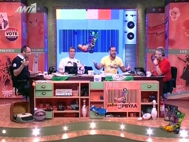 Ράδιο Αρβύλα 23-03-2011