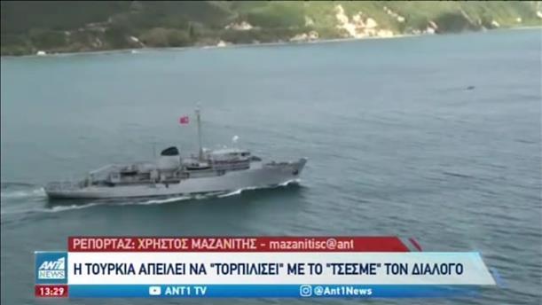 «Πυρά» ΝΑΤΟ στην Τουρκία για τους S-400