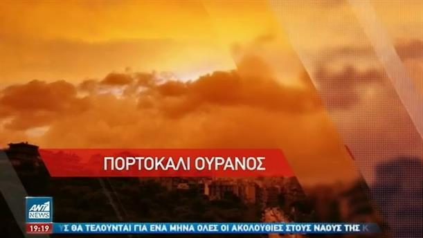 Στην δίνη της κακοκαιρίας η μισή Ελλάδα