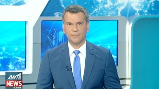 ANT1 News 30-06-2016 στις 13:00