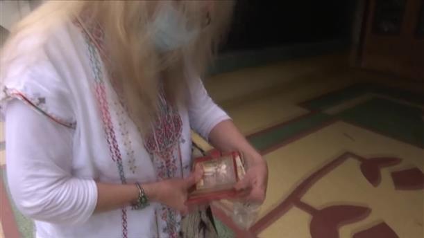 Λος Άντζελες: Βρήκε το πορτοφόλι της μετά από 46 χρόνια