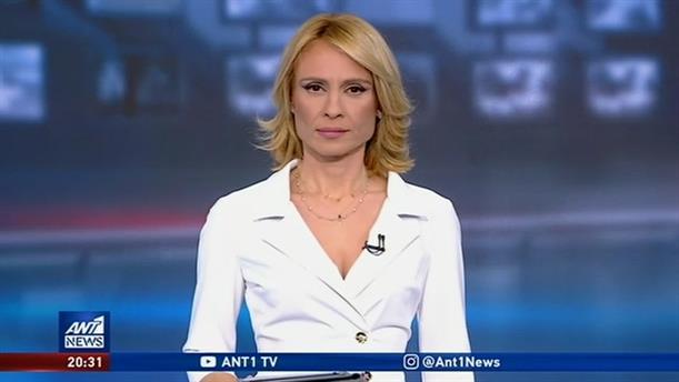 ANT1 NEWS 11-01-2020 ΣΤΙΣ 19:30