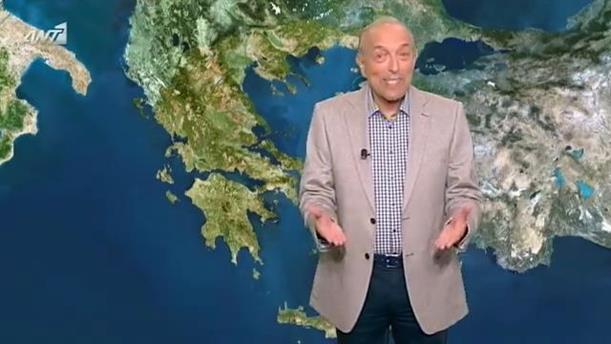 ΔΕΛΤΙΟ ΚΑΙΡΟΥ ΓΙΑ ΑΓΡΟΤΕΣ – 02/05/2015