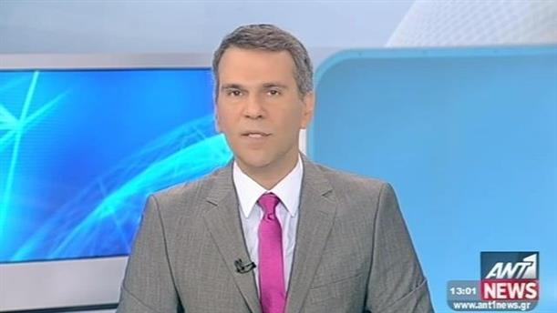 ANT1 News 29-11-2014 στις 13:00