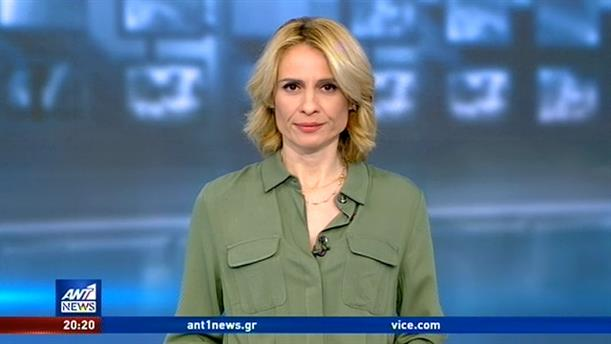 ANT1 NEWS 29-02-2020 ΣΤΙΣ 19:30