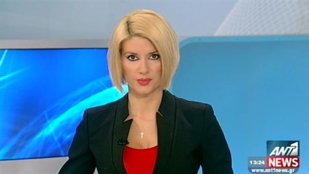 ANT1 News 10-12-2014 στις 13:00