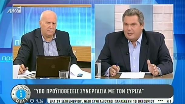 Πρωινό ΑΝΤ1 – Εκπομπή - 29/09/2014