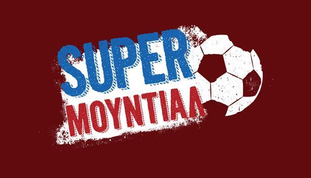 SUPER MUNDIAL