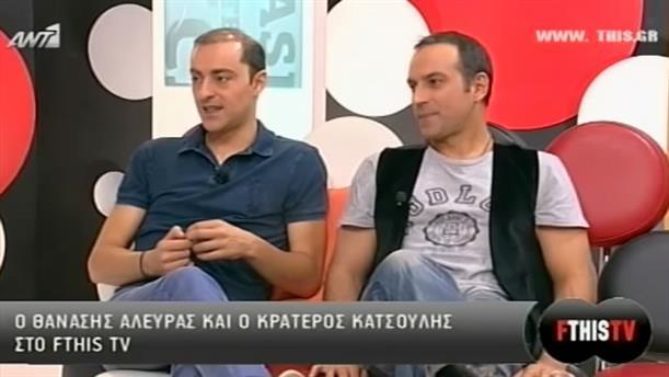 FTHIS TV 01/07/2013