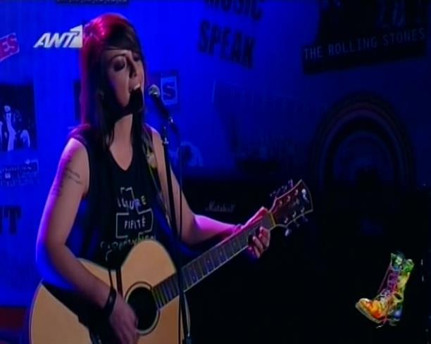 Ράδιο Αρβύλα – Ραλλία Χρηστίδου - 27/02/2012