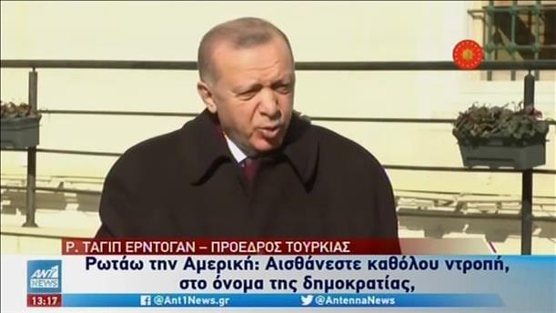 ΗΠΑ σε Τουρκία: θα εγκαλούμε την προκλητική συμπεριφορά σας!