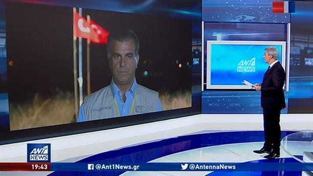 Αποστολή ΑΝΤ1 στα σύνορα Τουρκίας-Συρίας: τρόμος για τους τζιχαντιστές που απελευθερώθηκαν