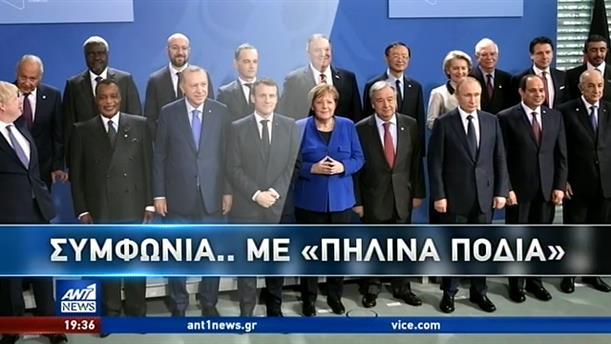 Ενοχλημένη η Αθήνα από τα συμπεράσματα της Διάσκεψης του Βερολίνου