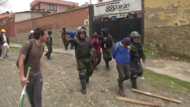 Συνεχίζονται τα επεισόδια στη Βολιβία