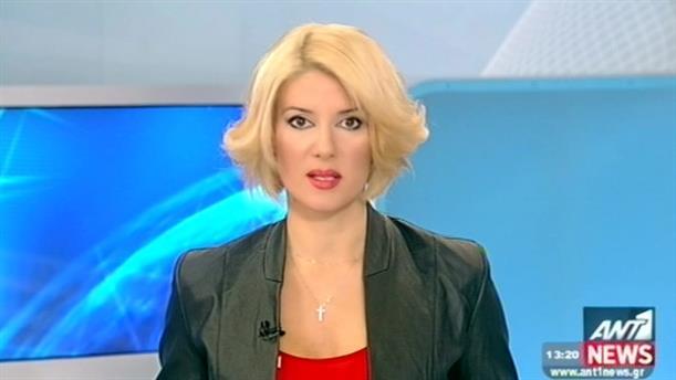 ANT1 News 11-11-2014 στις 13:00