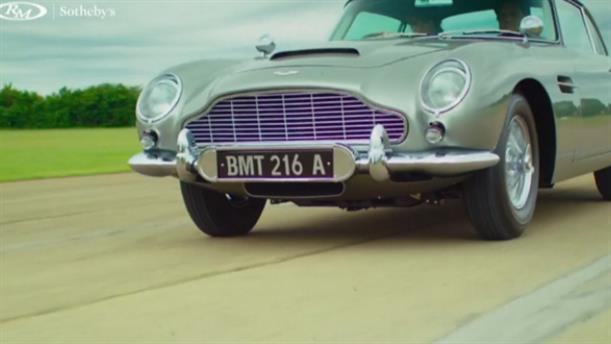 Δημοπρατείται η θρυλική Aston Martin του Τζέιμς Μποντ