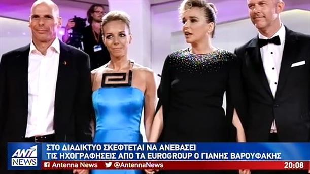 """Σάλος από τις """"απειλές"""" Βαρουφάκη να δημοσιοποιήσει ηχογραφήσεις από Eurogroup"""