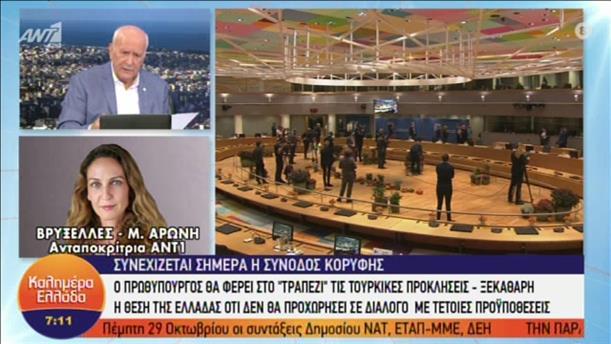 Στο τραπέζι της Συνόδου Κορυφής οι τουρκικές προκλήσεις