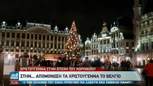 """""""Κορονο – Χριστούγεννα"""" στην Ευρώπη: τι μεταδίδουν οι ανταποκριτές του ΑΝΤ1"""