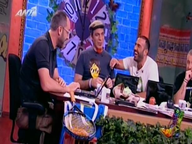 Ράδιο Αρβύλα - 03/04/2012