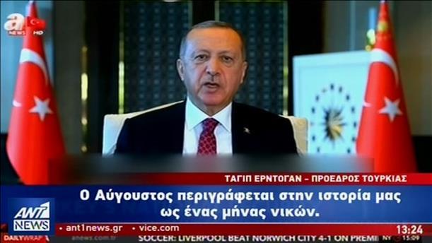 Κλιμακώνει την προκλητική ρητορική της η Τουρκία