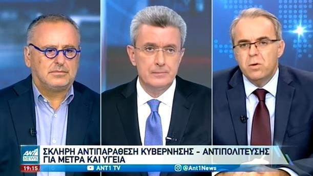 """Δελλατόλας – Αμυράς στον ΑΝΤ1 για τον κορονοϊό και την """"μάχη"""" στην Βουλή"""