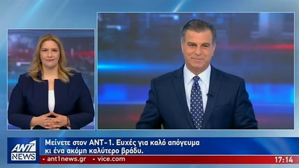 ANT1 NEWS 13-05-2019 ΣΤΗ ΝΟΗΜΑΤΙΚΗ
