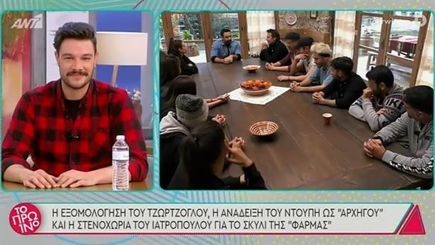 Παναγιώτης Χατζόπουλος – Το Πρωινό – 15/03/2021